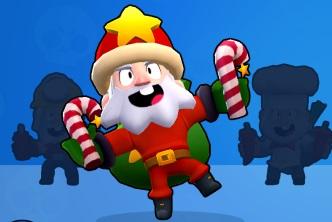 Рождественский Динамайк
