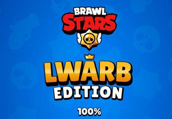 Приватный сервер Lwarb